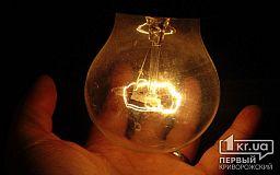 Отключение света: Кривой Рог будет без электроэнергии с 4 по 8 мая (адреса)