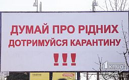В Украине до 22 мая продлят карантин, - Премьер-министр