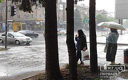 В Кривом Роге ожидается ухудшение погоды