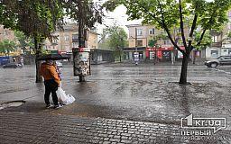 Какой будет погода в Кривом Роге 5 мая