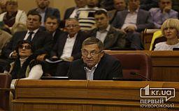 Криворожского депутата горсовета судят по подозрению в совершении админнарушения