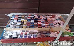 Полицейские изъяли у криворожанина почти тысячу пачек сигарет