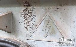 В Кривом Роге в многоэтажном доме горели электропроводка и счетчики