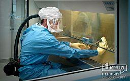 Криворожане больше недели ждут результаты лабораторных исследований на коронавирус