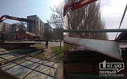 В апреле в Кривом Роге демонтировали 16 аварийных и незаконных бордов