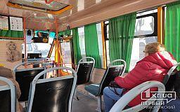 Криворожскому маршрутчику суд сделал замечание за перевозку пассажиров без спрецпропусков