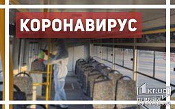 До 16 тысяч увеличилось количество украинцев, инфицированных коронавирусом