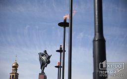 В День Победы в Кривом Роге торжественно зажгли огонь вечной славы