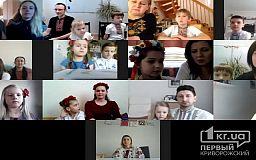 Українська діаспора записала відео на підтримку мам полонених та зниклих без вісти військовослужбовців «Кривбасу»