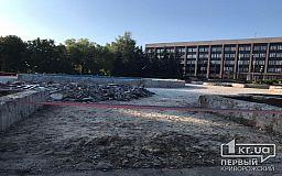 В Кривом Роге за 3 миллиона планируют отремонтировать сквер возле горисполкома