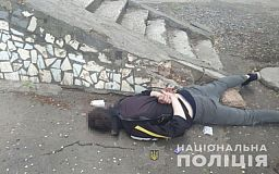 В Кривом Роге задержали грабителя
