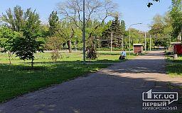 Украинцам разрешили прогуливаться по паркам большими компаниями, - решение Кабмина