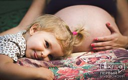 Двум многодетным криворожанкам присвоили звание «Мать-героиня»