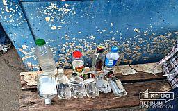 Криворожанка на улице торговала водкой на разлив