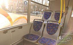 Внимание! Новый график движения троллейбуса №8 в Кривом Роге