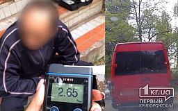 В Кривом Роге остановили нетрезвого водителя за рулем маршрутки