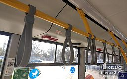 Обновленный график движения 8 троллейбуса в Кривом Роге в выходные дни