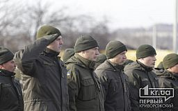 Військовослужбовців та членів їх сімей з Кривого Рогу запрошують взяти участь у перших відкритих змаганнях онлайн «Гвардійський комплекс»