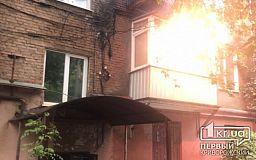 Пожар в Кривом Роге: в многоэтажке произошло короткое замыкание