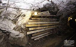 Криворожанину, получившему тяжелые травмы во время обвала на шахте, выплатили 100 тысяч гривен компенсации