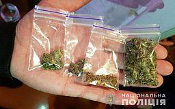Наркотики и боеприпасы изъяли правоохранители дома у криворожан