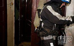 Пожарные болгаркой открывали двери квартиры и обнаружили там труп криворожанки