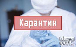 Онлайн: члены Кабмина обсуждают второй этап послабления карантина
