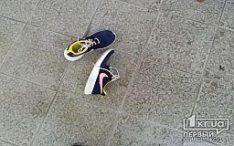 Криворожанка пыталась сбежать из магазина в краденых кроссовках