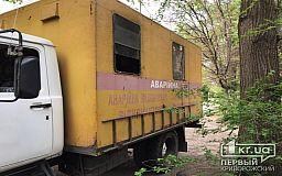 Кривбассводоканал ограничил подачу воды в Новополье из-за долга местного ЖКП