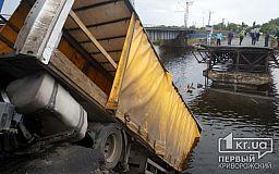 На трассе Кропивницкий – Кривой Рог – Запорожье обвалилась часть автомобильного моста