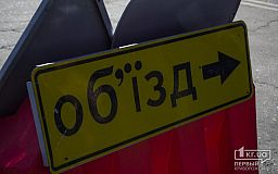 Схема объезда перекрытого участка дороги на трассе Кропивницкий – Кривой Рог – Запорожье