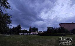 Какой будет погода в Кривом Роге 22 мая