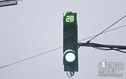В Кривом Роге дезсредствами обработали все светофоры