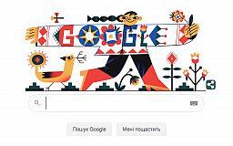 Google привітав українців з Днем вишиванки