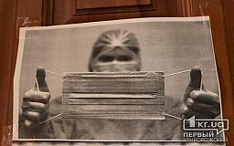 Криворожанину, находившемуся на улице без маски, сделали устное замечание в суде