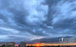 Погода в Кривом Роге на 23 мая