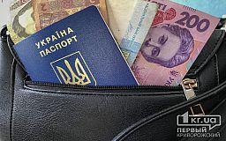 За прогулку без паспорта оштрафован житель Криворожского района