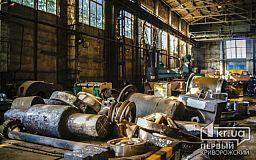 За неделю 61 человек пострадал в результате несчастных случаев на промышленных предприятиях Днепропетровской области