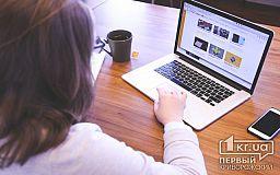 Абітурієнтів та їхніх батьків запрошують на онлайн-форум про завершення навчального року та вступної кампанії в умовах карантину