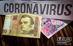 Сколько денег в Кривом Роге потратили на борьбу с коронавирусом