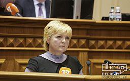 Криворожской чиновнице присвоили звание почетной жительницы города