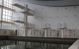 Закончить ремонт криворожского плавательного бассейна планируют к началу нового учебного года, - обещание