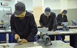 МОН розпочало вступну кампанію у профтехи України
