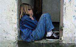 Троих воспитателей детдома семейного типа судят за эксплуатацию сирот в Пятихатках