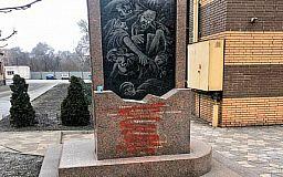Криворожанин, осквернивший памятник жертвам Холокоста, приговорен к ограничению свободы с испытательным сроком
