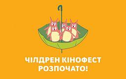 В Украине стартовал VII Чилдрен Кинофест