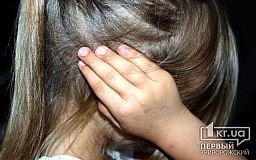 За пять месяцев правоохранители оштрафовали больше 400 криворожан за невыполнение родительских обязанностей