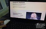 Ольга Сумская, Надежда Матвеева и Мария Ефросинина в сериалах Минцифры расскажут украинцам о цифровой грамотности