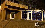 В Кривом Роге закрытые игорные заведения продолжают оказывать услуги клиентам