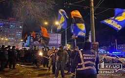 111 годовщину со Дня рождения Бандеры в Кривом Роге отметили факельным шествием
